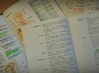 生理解剖学エステティシャンFEEL